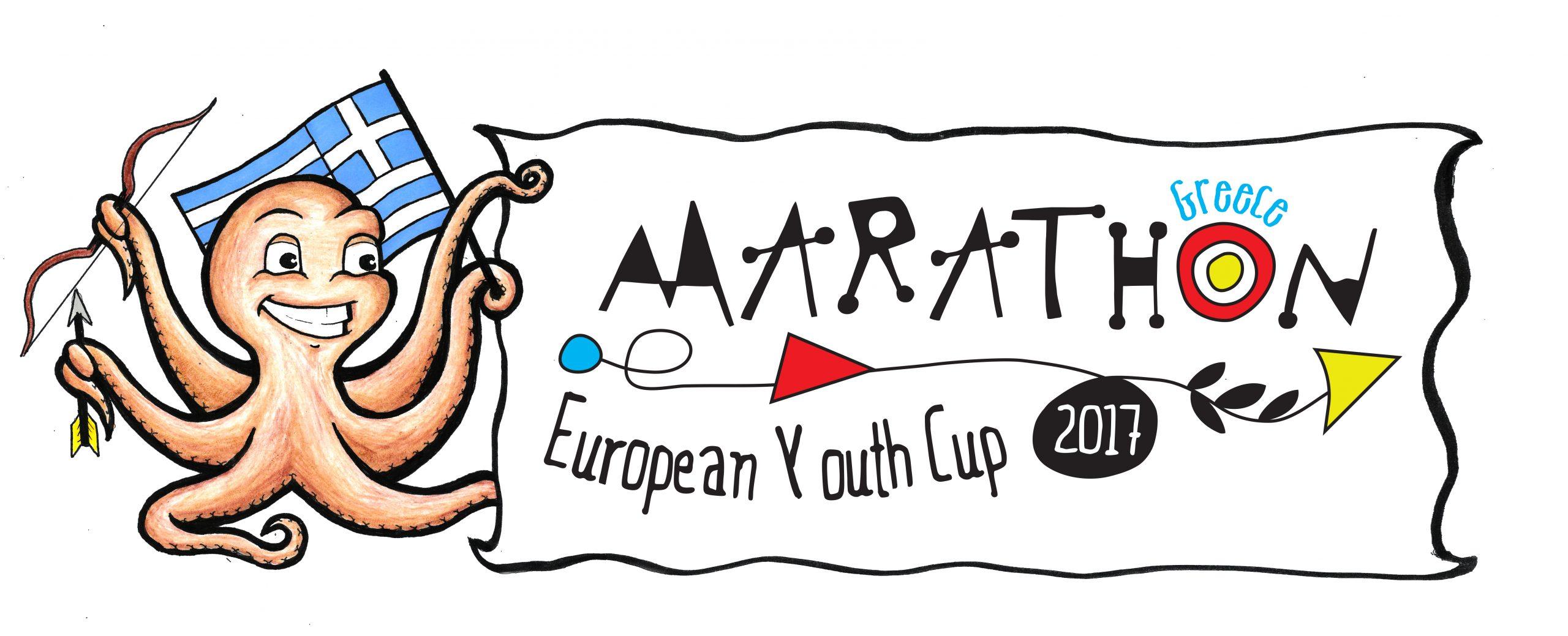 EYC-2017-Marathon_Invitation-L